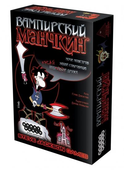 Фото - Настольная игра Вампирский Манчкин купить в киеве на подарок, цена, отзывы