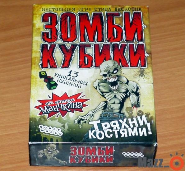 Фото - Настольная игра Зомби Кубики купить в киеве на подарок, цена, отзывы