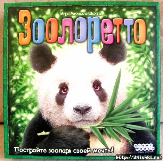 Фото - Настольная игра Зоолоретто купить в киеве на подарок, цена, отзывы