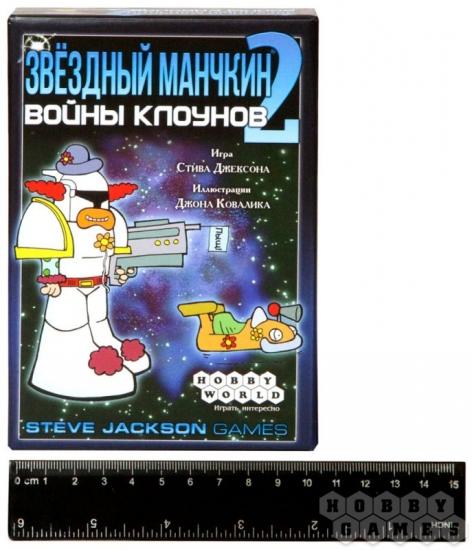 Фото - Настольная игра Звёздный манчкин 2 Войны клоунов купить в киеве на подарок, цена, отзывы