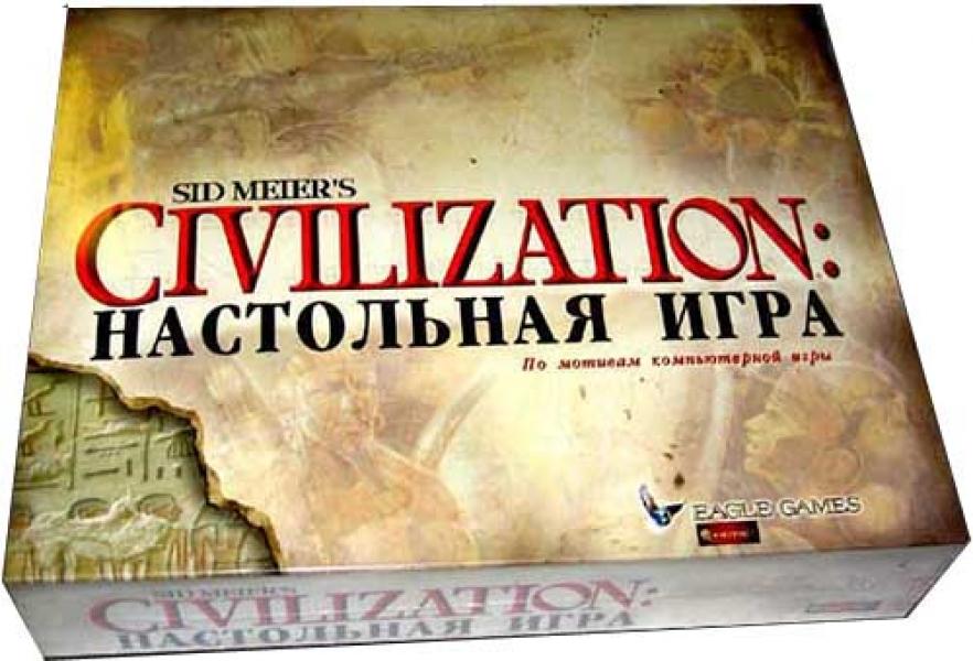 Фото - Настольная игра  Цивилизация Сида Мейера купить в киеве на подарок, цена, отзывы