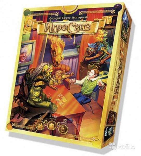 Фото - Настольная игра игросказ купить в киеве на подарок, цена, отзывы