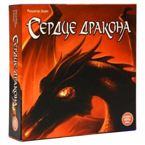 Фото - Настольная игра сердце дракона купить в киеве на подарок, цена, отзывы