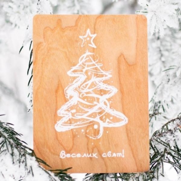 Фото - Новогодняя открытка Веселих Свят купить в киеве на подарок, цена, отзывы