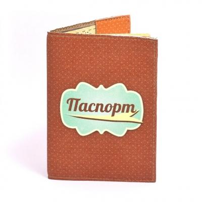Фото - Обложка на паспорт Данелли купить в киеве на подарок, цена, отзывы