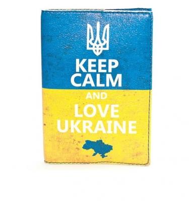 Фото - Обложка на паспорт Keep Calm And Love Ukraine купить в киеве на подарок, цена, отзывы