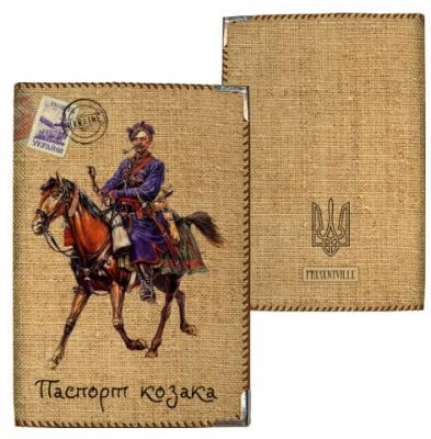 Фото - Обложка на паспорт Козака купить в киеве на подарок, цена, отзывы