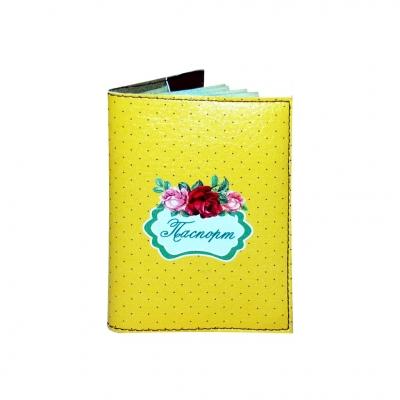 Фото - Обложка на паспорт Лимонка купить в киеве на подарок, цена, отзывы