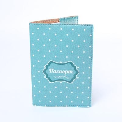 Фото - Обложка на паспорт Люси купить в киеве на подарок, цена, отзывы