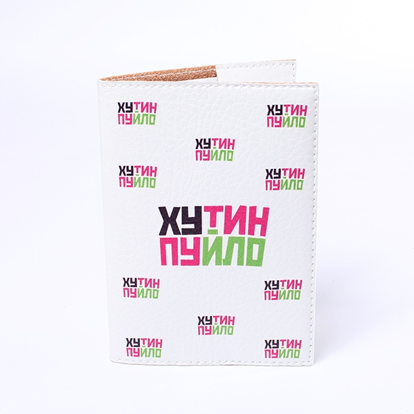 Фото - Обложка на паспорт ПТН ПНХ купить в киеве на подарок, цена, отзывы