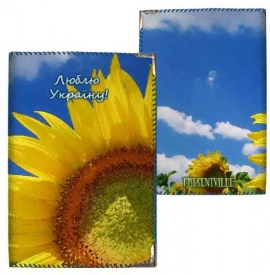 Фото - Обложка на паспорт Подсолнух купить в киеве на подарок, цена, отзывы