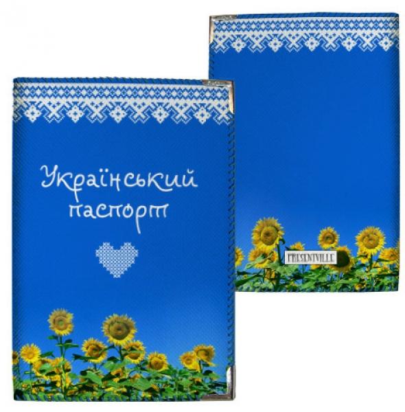 Фото - Обложка на паспорт Сонях купить в киеве на подарок, цена, отзывы