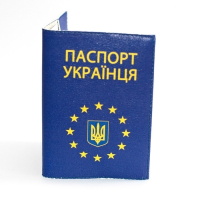 Фото - Обложка на паспорт Украинца ЕС купить в киеве на подарок, цена, отзывы