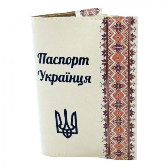 Фото - Обложка на паспорт вышиванка купить в киеве на подарок, цена, отзывы