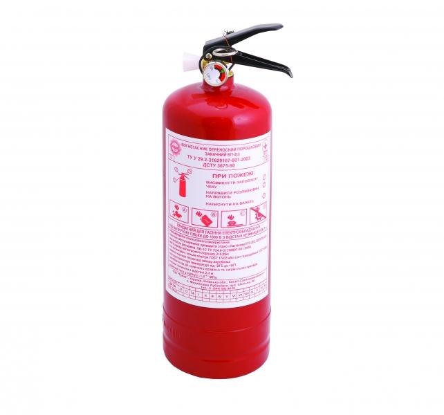 Фото - Огнетушитель порошковый на 2 кг купить в киеве на подарок, цена, отзывы