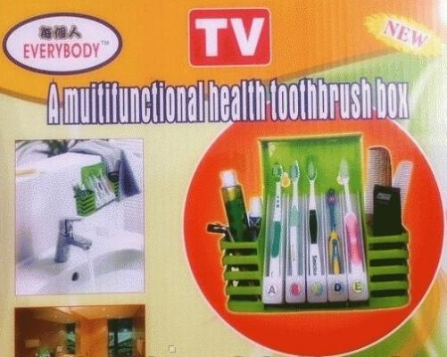 Фото - Органайзер для ванной Health Toothbrush Box купить в киеве на подарок, цена, отзывы