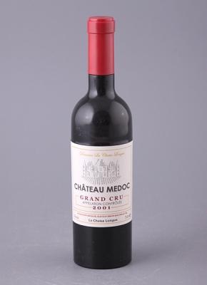 Фото - Оригинальный штопор бутылка купить в киеве на подарок, цена, отзывы
