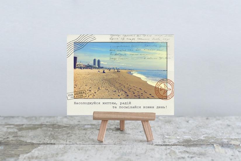 Фото - Мини открытка наслаждайся жизнью купить в киеве на подарок, цена, отзывы