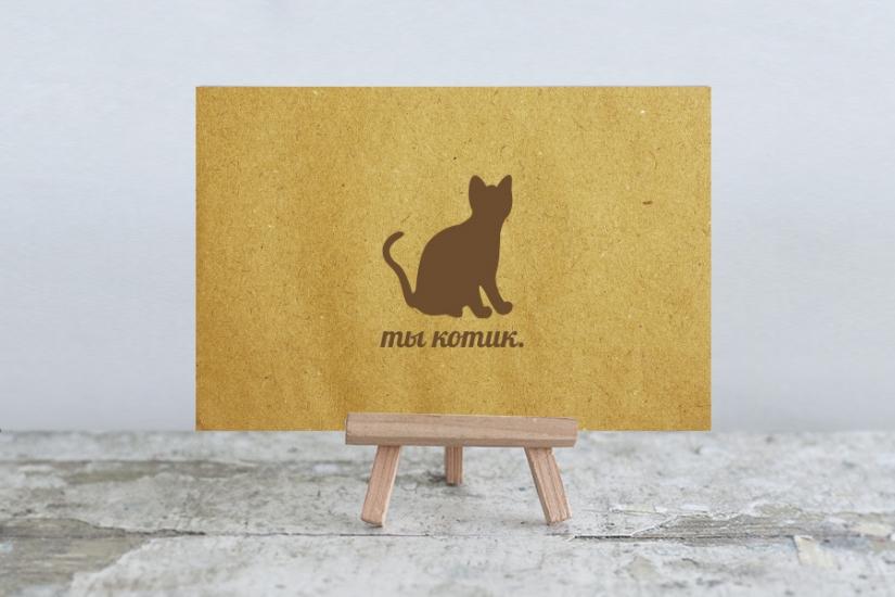 Фото - Открытка ты котик купить в киеве на подарок, цена, отзывы