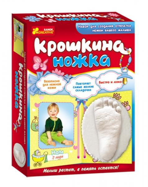 Фото - Оттиск гипсовый детской ножки купить в киеве на подарок, цена, отзывы