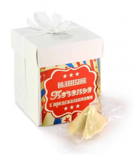 Фото - Печенье с предсказаниями  купить в киеве на подарок, цена, отзывы