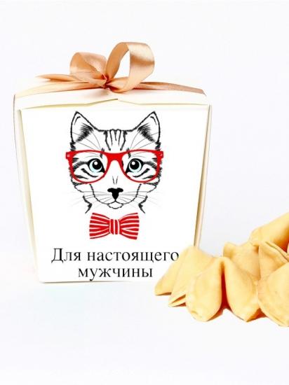 Фото - Печенье с предсказаниями Для настоящих Мужчин  купить в киеве на подарок, цена, отзывы
