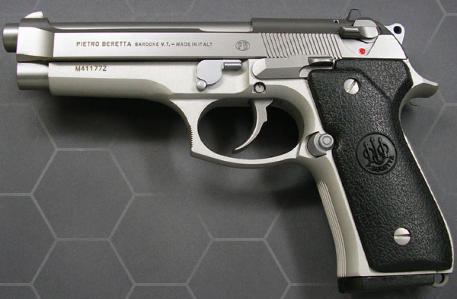 Фото - Пистолет зажигалка - Беретта бол купить в киеве на подарок, цена, отзывы