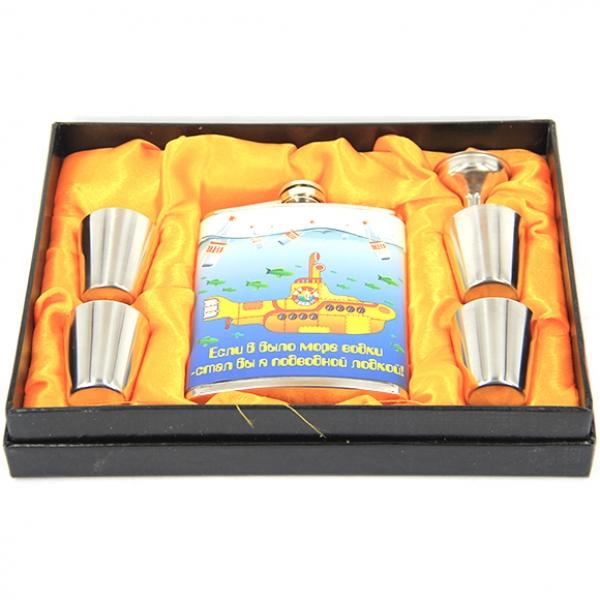 Фото - Подарочный набор Фляга подводная лодка купить в киеве на подарок, цена, отзывы