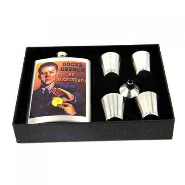 Фото - Подарочный набор Фляга после первой не закусываю купить в киеве на подарок, цена, отзывы