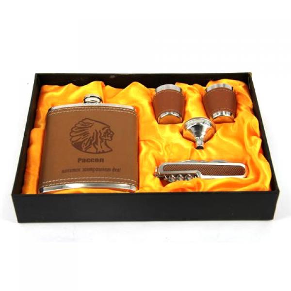 Фото - Подарочный набор Фляга рассол - напиток завтрашнего дня купить в киеве на подарок, цена, отзывы