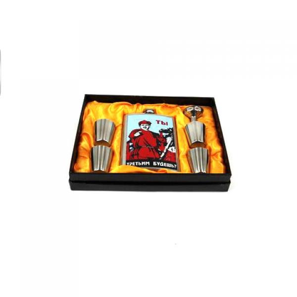 Фото - Подарочный набор Фляга третьим будешь купить в киеве на подарок, цена, отзывы