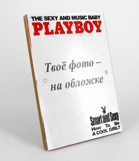 Фото - Рамка ты - звезда PLAYBOY! купить в киеве на подарок, цена, отзывы