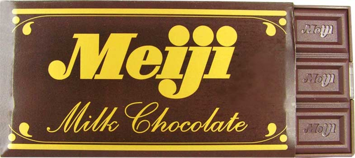 Фото - Шоколадка - зеркало 2 цвета купить в киеве на подарок, цена, отзывы