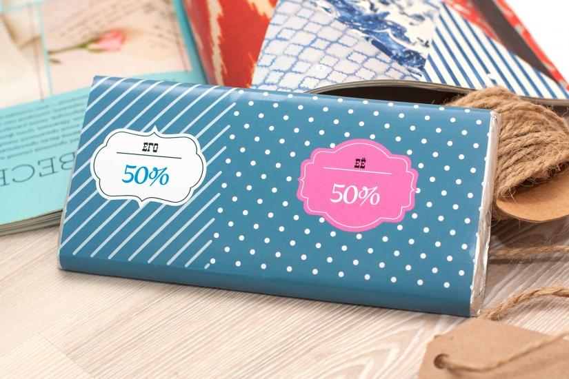 Фото - Шоколадная плитка Поделись купить в киеве на подарок, цена, отзывы