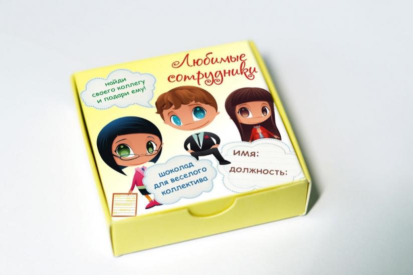 Фото - Шоколадный мини-набор Любимые сотрудники купить в киеве на подарок, цена, отзывы