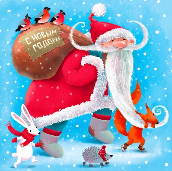 Фото - Шоколадный набор Новый Год купить в киеве на подарок, цена, отзывы