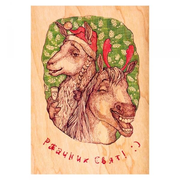 Фото - Снегурочка и лось купить в киеве на подарок, цена, отзывы