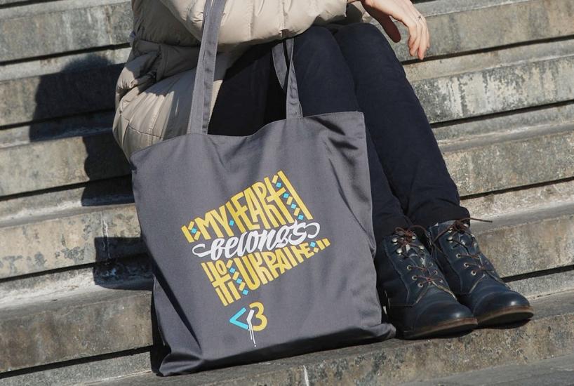 Фото - Сумка - Ukraine купить в киеве на подарок, цена, отзывы