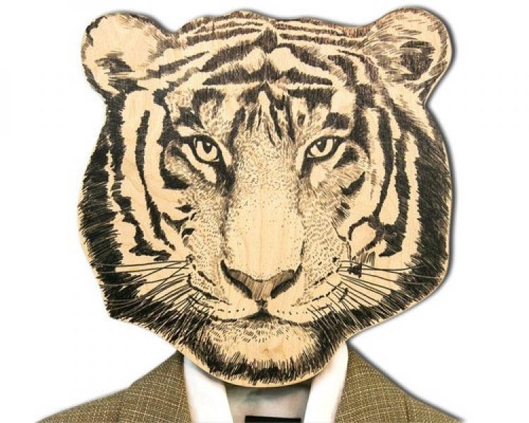 Фото - Вешалка Тигр купить в киеве на подарок, цена, отзывы