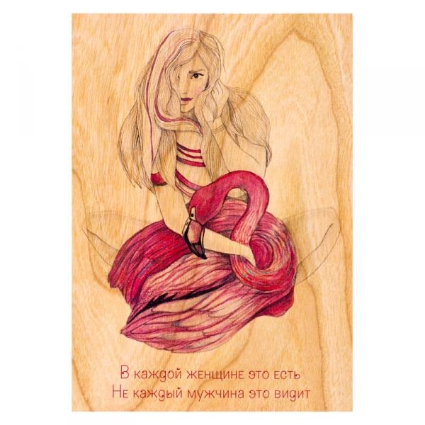 Фото - Загадка женщины Фламинго купить в киеве на подарок, цена, отзывы