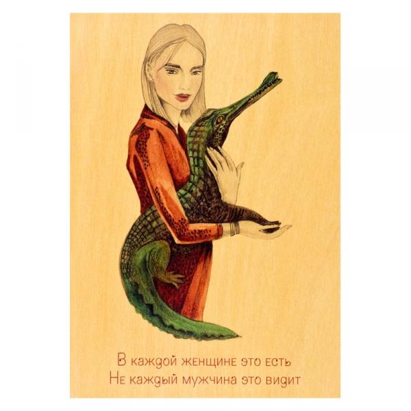 Фото - Загадка женщины Кайман купить в киеве на подарок, цена, отзывы