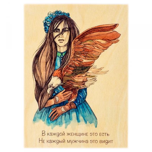 Фото - Загадка женщины Орел купить в киеве на подарок, цена, отзывы