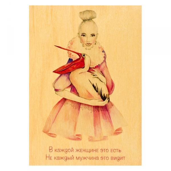 Фото - Загадка женщины Пеликан купить в киеве на подарок, цена, отзывы