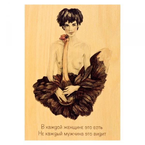 Фото - Загадка женщины Страус купить в киеве на подарок, цена, отзывы