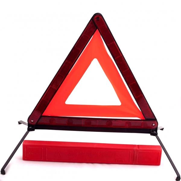 Фото - Знак аварийной остановки в футляре купить в киеве на подарок, цена, отзывы