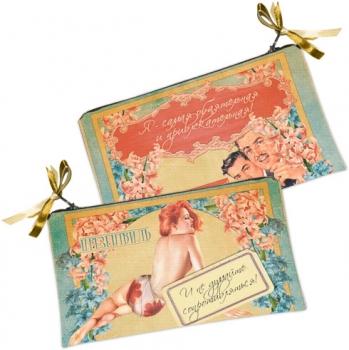Фото - Косметичка-кошелек Самая Обаятельная купить в киеве на подарок, цена, отзывы