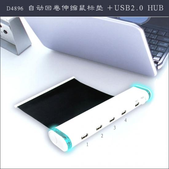 Фото - USB HUB2.0 С ВЫДВИЖНЫМ КОВРИКОМ ПОД МЫШКУ купить в киеве на подарок, цена, отзывы