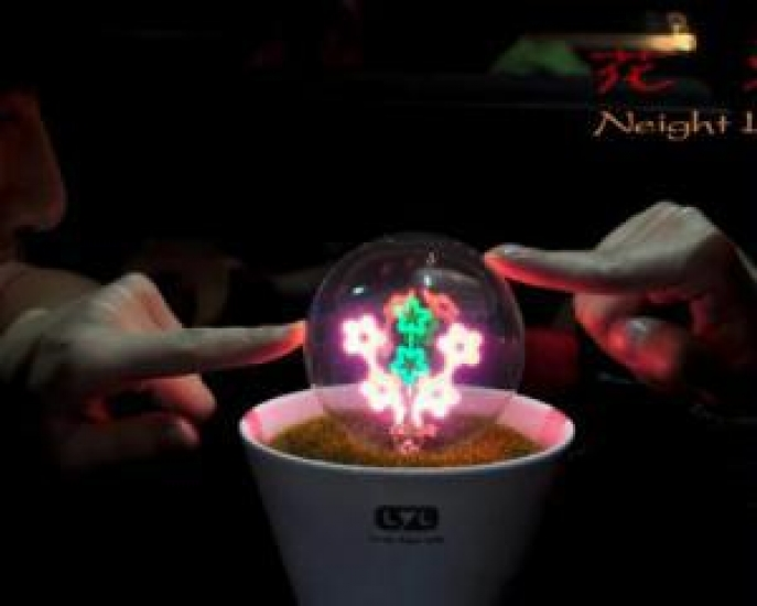 Фото - Магический цветок с подсветкой купить в киеве на подарок, цена, отзывы