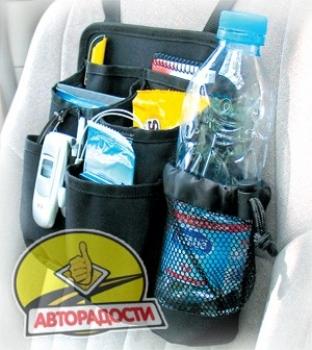 Фото - Органайзер автомобильный купить в киеве на подарок, цена, отзывы