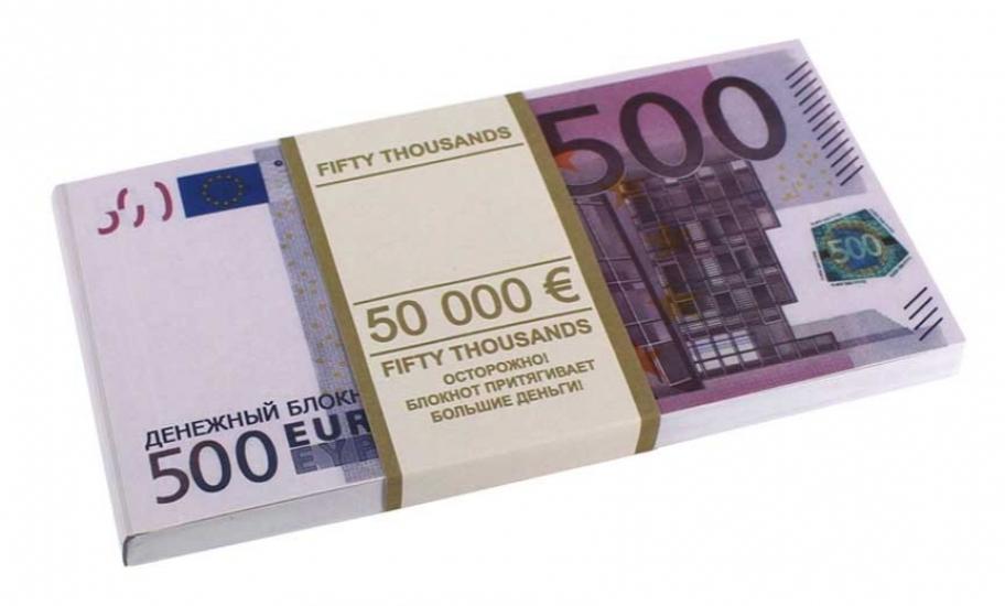 Фото - Денежный блокнот 500 евро купить в киеве на подарок, цена, отзывы